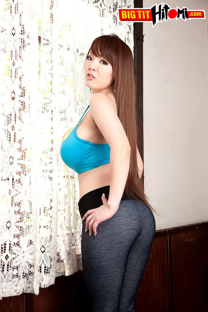Japanese Asian Big Tits