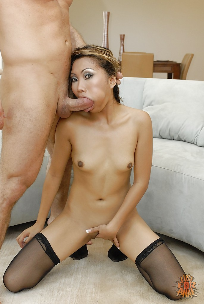 Asian Self Anal Fisting