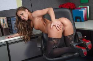 Stunning secretary Amirah Adara demonstrates her juicy booty